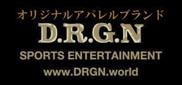D.R.G.N 公式サイト
